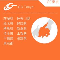 GC-tokyo_icon248px
