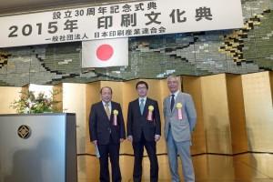 写真=小林氏、ローヤル企画の松浦睦桐氏、杉渕氏(左から)