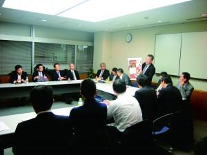 GC東京12月理事会