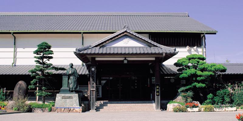 龍馬歴史館|高知